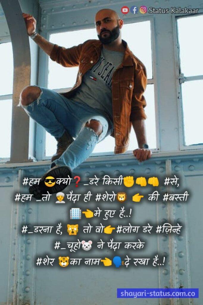 New single boy attitude status in Hindi