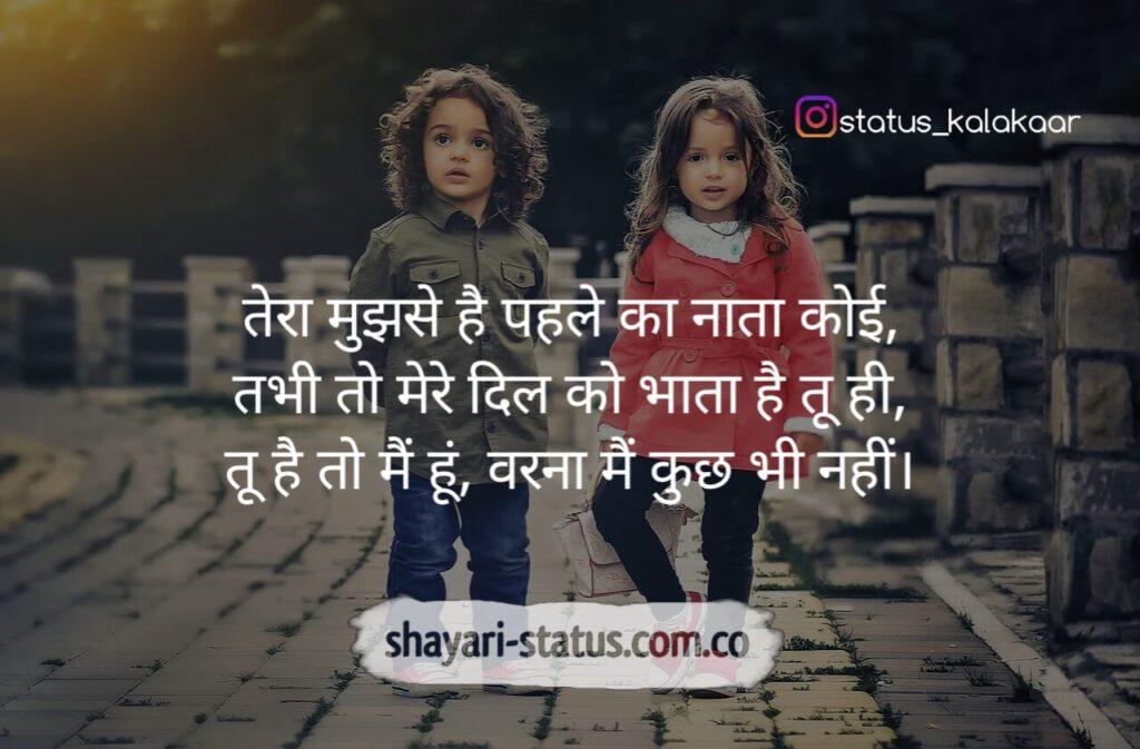 dosti shayari in hindi images