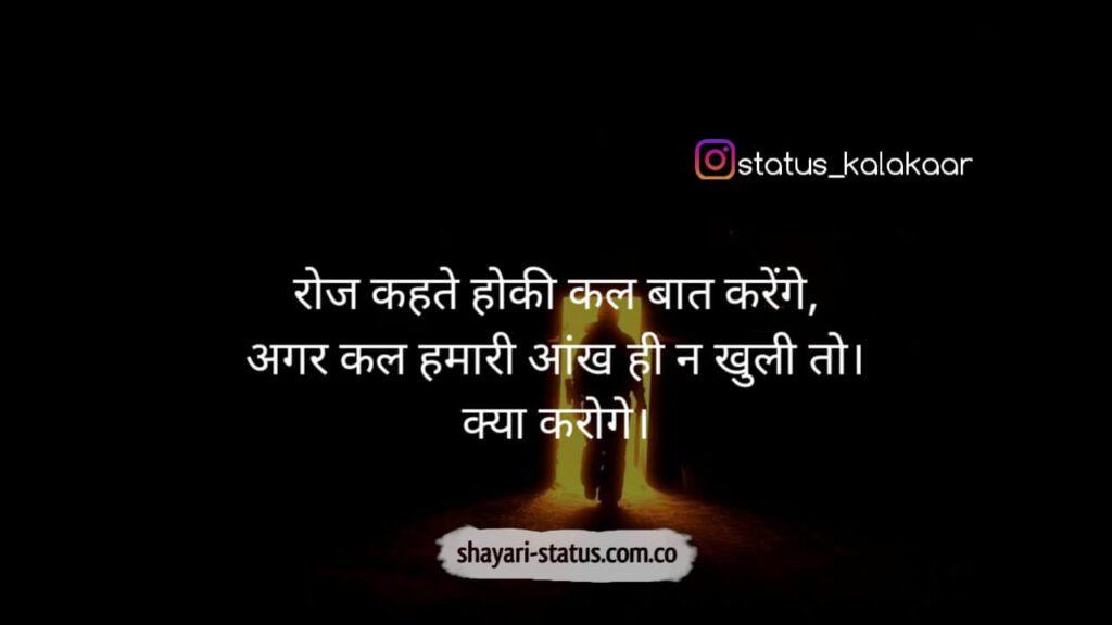 shayari on dosti in hindi with images