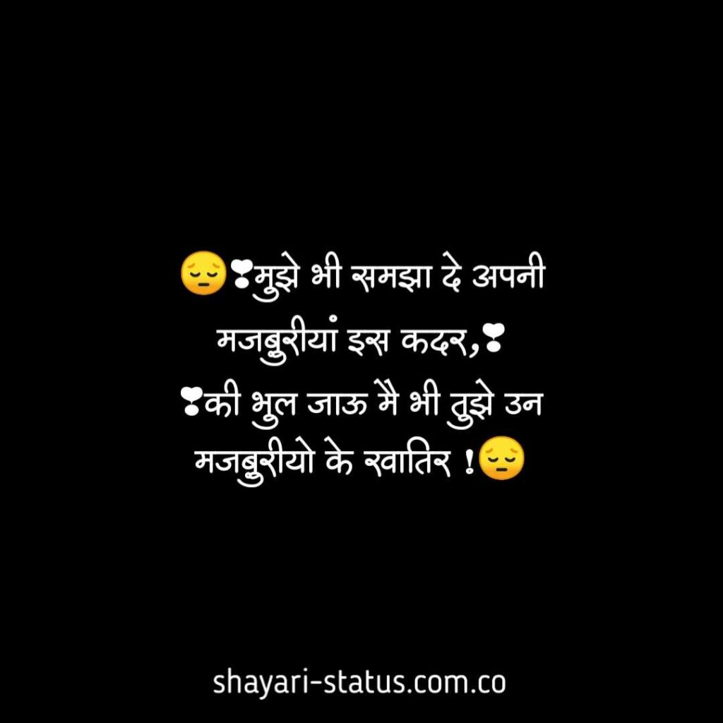 kadar quotes in hindi